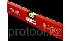 Уровень ЗУБР коробчатый, крашеный, 3 ампулы, фрезерованная базовая поверхность, 100 см, фото 2