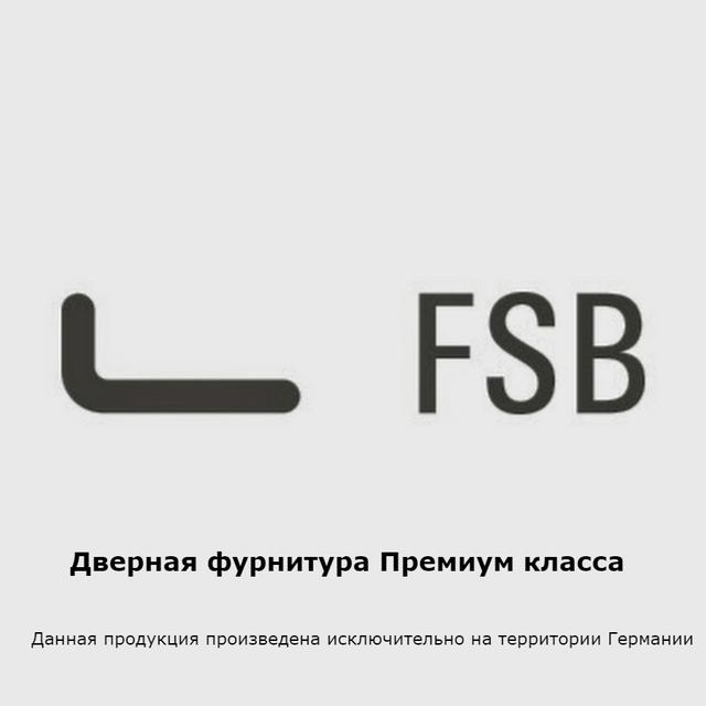 Дверные ручки FSB