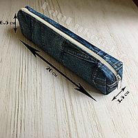 Школьный пенал компактный принт джинсы синий