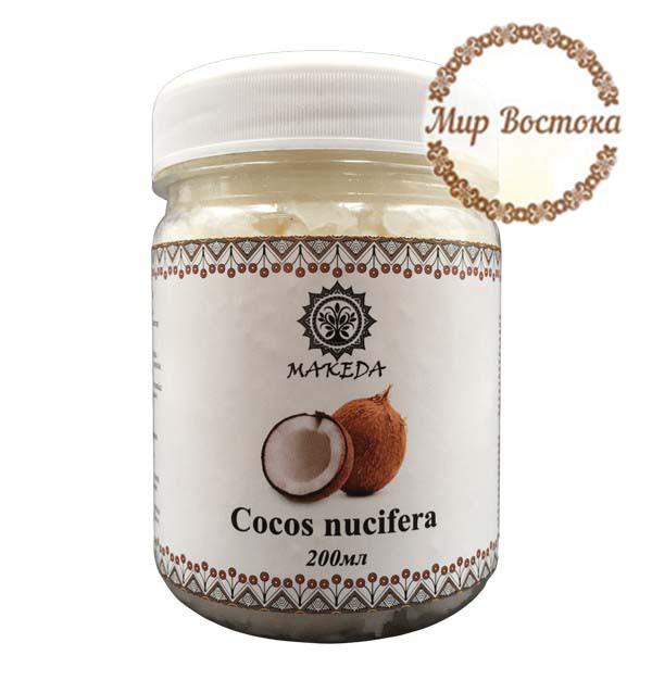 """Кокосовое масло """"Cocos nuciferaф"""" Makeda (200 мл)"""