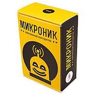 Конструктор АМПЕРКА AMP-S016 Микроник, фото 1