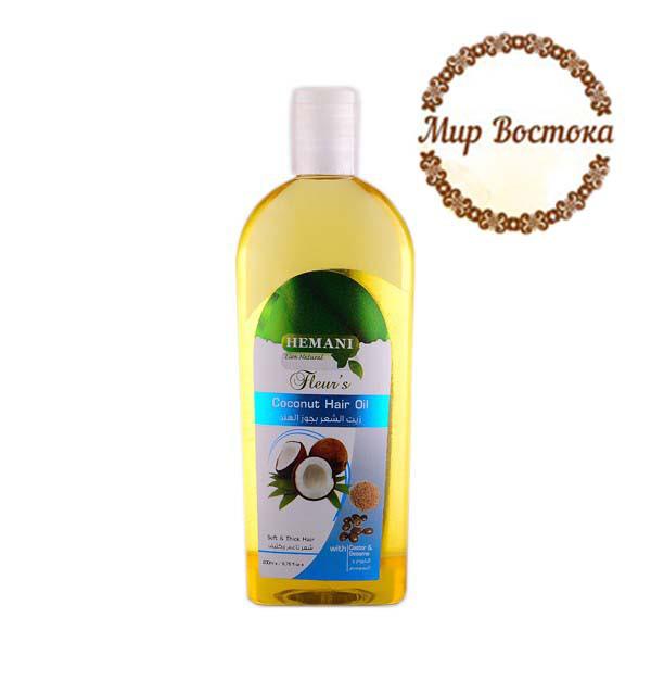 Кокосовое масло для волос Hemani Fleur's (200 мл)