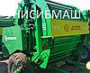 Пресс-подборщик рулонный ПР-145М, фото 4