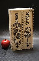 Коробка под вино №6, Алматы. Подарочная коробка, пенал для вина, фото 1