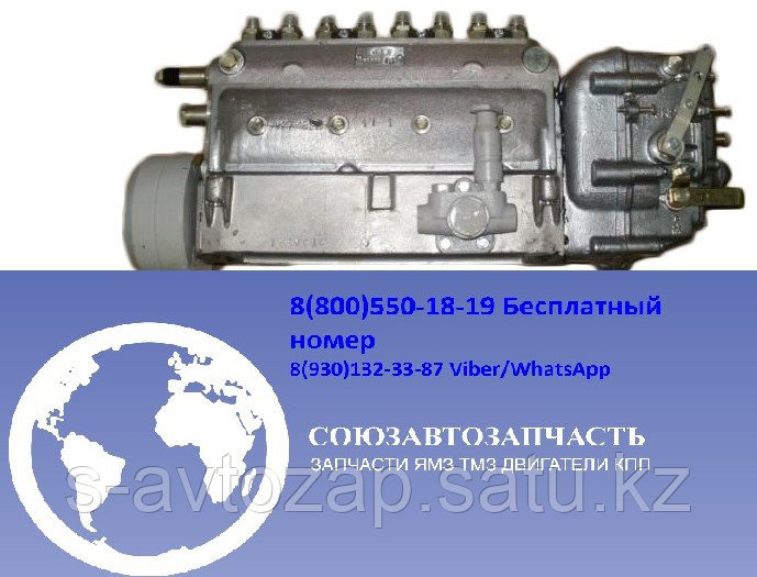 ТНВД (топливный насос высокого давления) для двигателя ЯМЗ 808-1111005
