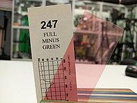 Cotech 247 FULL MINUS GREEN светофильтр для осветительных приборов, фото 1