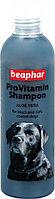 Shampoo Black Coat 250 мл Суперпремиум концентрированный шампунь для собак с черной шерстью