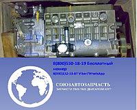 ТНВД (топливный насос высокого давления) ЯЗДА для двигателя ЯМЗ 171-1111005