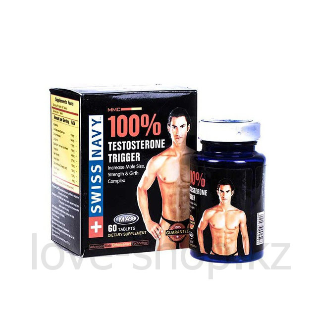 100% testosterone trigger (Тестостерон) - Препарат повышающий тестостерон 1 баночка 60 табл.