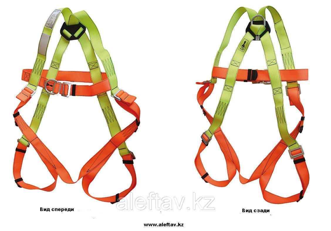 Fullbody harness Nautilus/Страховочная привязь