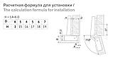 Мебельная петля с пружиной обратного хода PUSH внешняя, фото 3