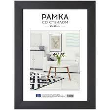 Рамка пластиковая, OfficeSpace, №10, черная, 21х30 см