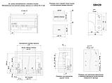 Продольный прямоугольный рейлинг для направляющих B-Box SBR05/GRPH/450, фото 4