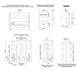 Продольный прямоугольный рейлинг для направляющих B-Box SBR05/GRPH/450, фото 5