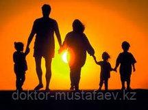 Семейная обстановка не радует? Алматы