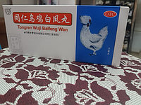 Пилюли «Белый феникс Wuji Baifeng Wan» климактерический синдром