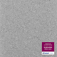 Коммерческий гомогенный линолеум iQ MELODIA - Melodia 2603