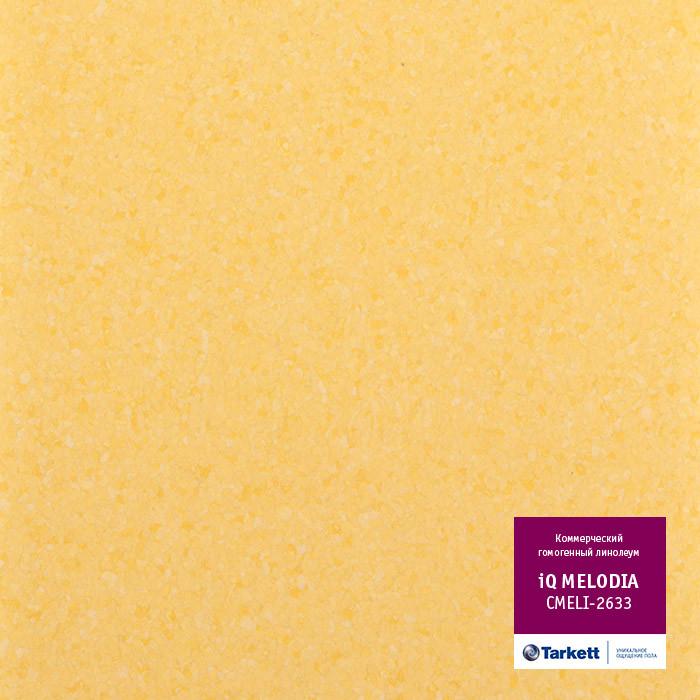 Коммерческий гомогенный линолеум iQ MELODIA - Melodia 2633