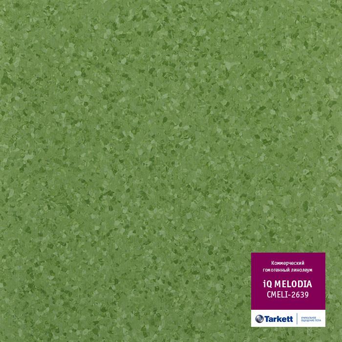 Коммерческий гомогенный линолеум iQ MELODIA - Melodia 2639