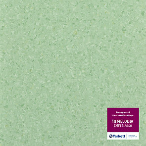 Коммерческий гомогенный линолеум iQ MELODIA - Melodia 2640