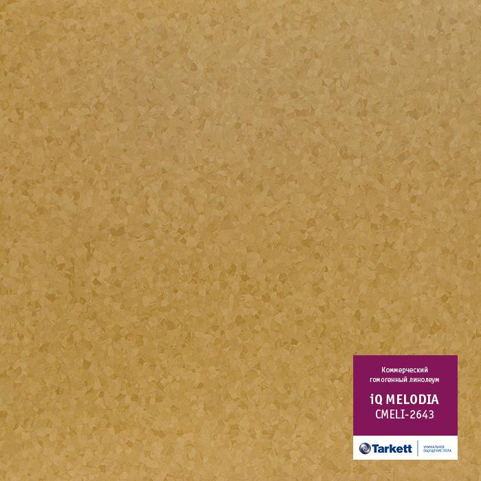 Коммерческий гомогенный линолеум iQ MELODIA - Melodia 2643