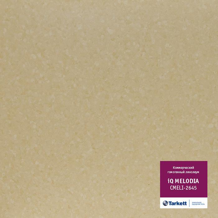 Коммерческий гомогенный линолеум iQ MELODIA - Melodia 2645