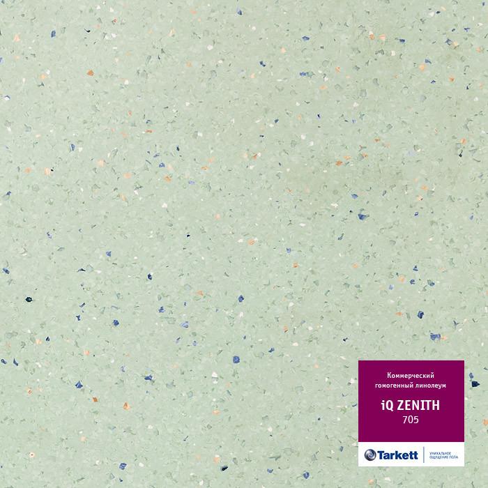 Коммерческий гомогенный линолеум iQ ZENITH - Zenith 705
