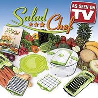 Шинковка для овощей Salad Chef (Салад Шеф), фото 1