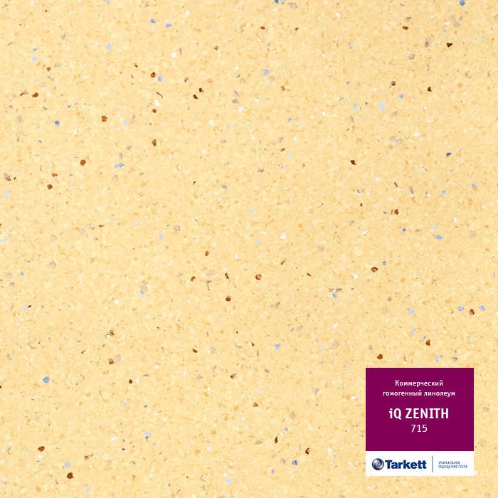 Коммерческий гомогенный линолеум iQ ZENITH - Zenith 715