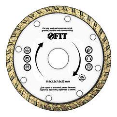Диск отрезной  алмазный Турбо 115мм д/сух. и влаж. резки FIT 37472