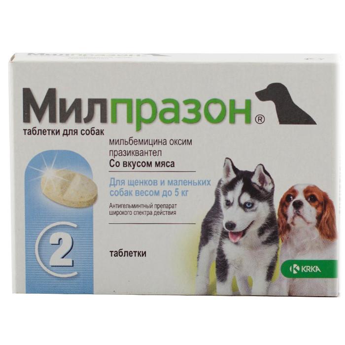 Милпразон для щенков