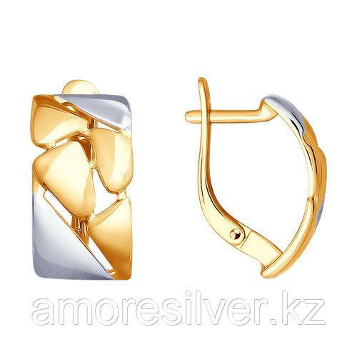 Серьги из золочёного серебра  SOKOLOV 93020860