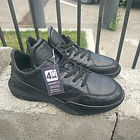 Мужские кожаные кроссовки 40