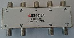 Сплиттер на 8 отводов (5-1000 MHz) BS-1018 Bigstar
