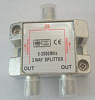Сплиттер   2 ТВ  5-2500MHz АС-2651В Аленком