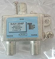 Сплиттер SAH-204  2 отвода  5-1000 MHz