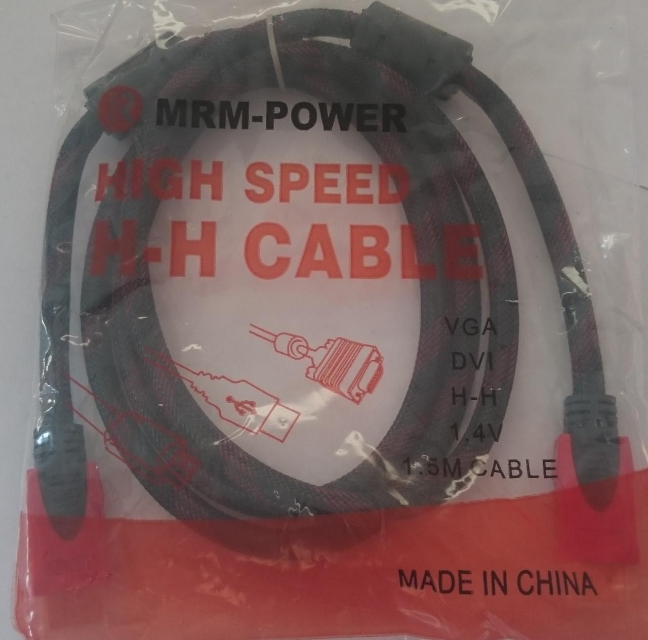 Шнур штекер HDMI- штекер HDMI 1,5м MRM gold с фильтром