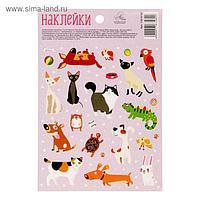 Бумажные наклейки «Домашние любимцы», 11 х 16 см