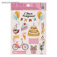 Бумажные наклейки «Долгожданный День рождения», 11 х 16 см
