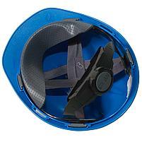 Каски защитные MSA V Guard Синий, фото 2