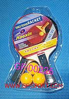 Ракетки для настольного тенниса (комплект) 00226