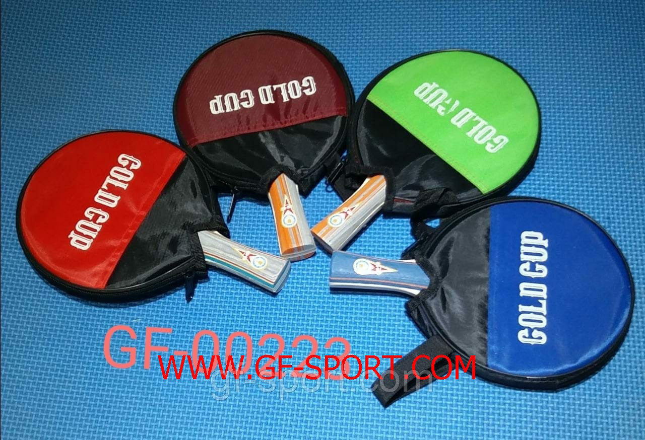 Ракетки для настольного тенниса (комплект) 00223