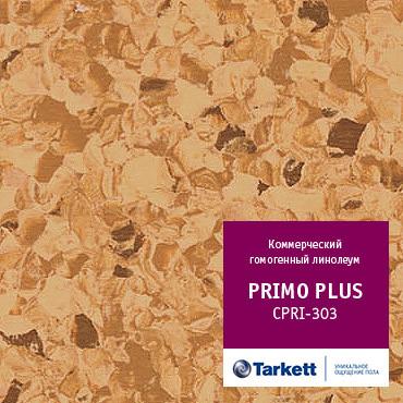 Коммерческий гомогенный линолеум PRIMO PLUS - Primo 303
