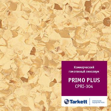 Коммерческий гомогенный линолеум PRIMO PLUS - Primo 304