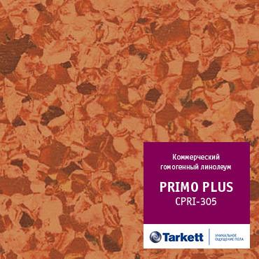 Коммерческий гомогенный линолеум PRIMO PLUS - Primo 305