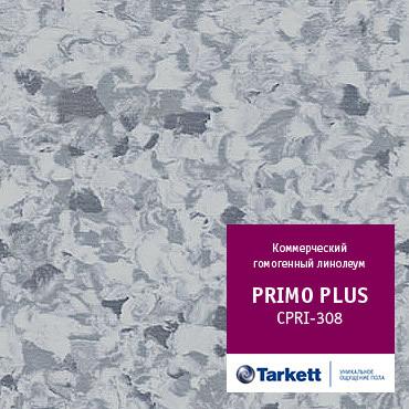 Коммерческий гомогенный линолеум PRIMO PLUS - Primo 308