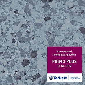 Коммерческий гомогенный линолеум PRIMO PLUS - Primo 309