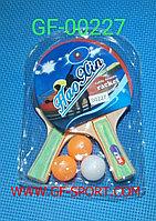 Копия Ракетки для настольного тенниса (комплект) 00227