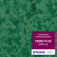 Коммерческий гомогенный линолеум PRIMO PLUS - Primo 312