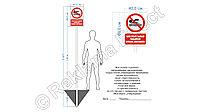 Изготовление знаков безопасности и дорожных знаков светоотражающего покрытия